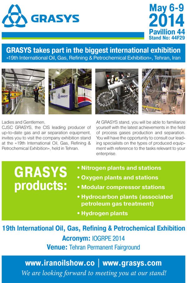 Grasys invites to visit corporate stand at 19th International Oil, Gas, Refining & Petrochemical Exhibition, Tehran, Iran