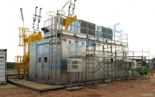 Air-to-nitrogen station for TOTAL E&P commissioned in Congo